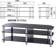 Hamilex Verita Collection EV-6614 Glass & Aluminium TV Unit