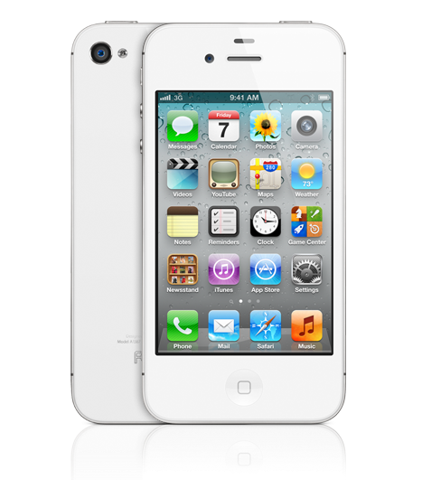 NEW APPLE IPHONE 4S 16GB MOBILE PHONE WHITE